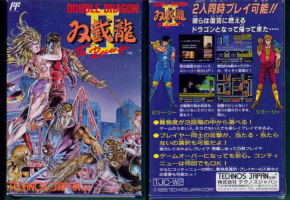 Double Dragon Dojo Double Dragon Ii Nes Version Review