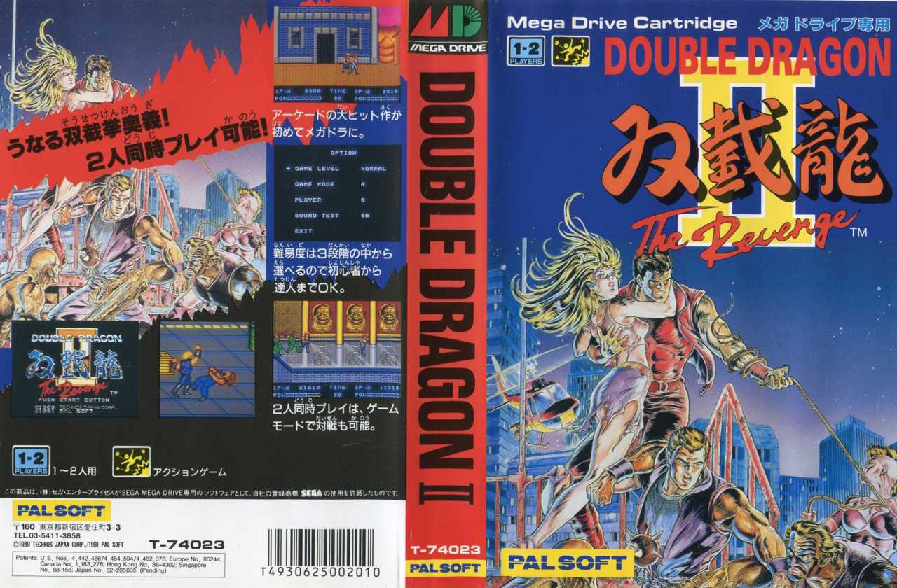 Double Dragon Dojo Double Dragon Ii Sega Mega Drive Version Review