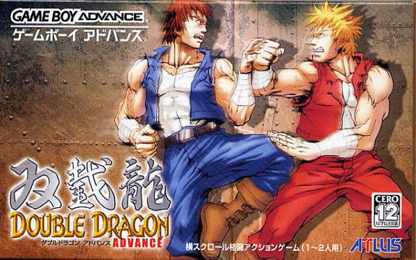Double Dragon Dojo Double Dragon Advance Review